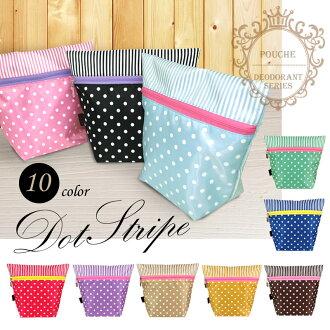 Deodorant pouch S size POUCHE (pace) dots stripes