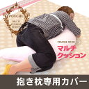 Pillowcover-top