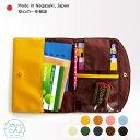 母子手帳ケース 2人分 「フラッティー全10色」 【二人用 ブランド pouche ポーチェ S/M/L対応】