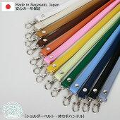 日本製持ち手ハンドル母子手帳ケース合皮フェイクレザー