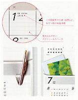 ポケット付きカレンダー・メモルダー実用タイプ