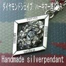 天然石ハーキマー埋め込みシルバーペンダント!ダイヤモンドシェイプデザインが目を引く、パウワRT代官山銀細工師のハンドメイドシルバーペンダント一点ものオンリーワンサンレイ、いぶし銀のメンズアクセレディースアクセサリー