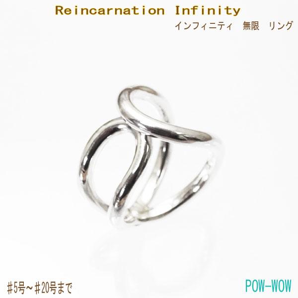 男女兼用アクセサリー, 指輪・リング Reincarnation Infinity Handmade Silver Ring 925525 atpring132