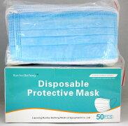 不織布使い捨てマスク通常サイズ1箱50枚入りパワーサポート