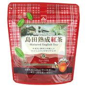 島田熟成紅茶 ティーバッグ 3g10包 入り TB パワーサポート