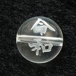 オリジナル手彫り「令和」水晶14mmビーズ