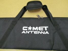 アマチュア無線アンテナ・ポール用キャリングケースコメットCCB—600
