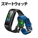 スマートウォッチ 血圧測定 活動量計 心拍計 歩数計 IP6...