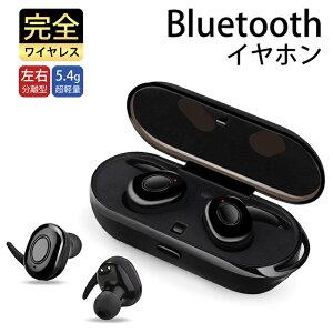 2a8bef73fc Bluetooth イヤホン スポーツ スマホ対応 高音質 防水 Bluetooth4.2 運動イヤフォン ブルートゥース イヤホン ランニング
