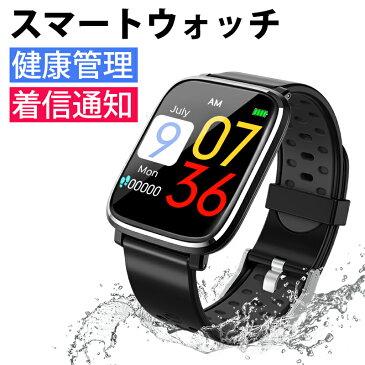 スマートウォッチ iPhone android 対応 1.3インチ LCD大画面 HDカラースクリーン 心拍計 IP67防水 水泳モード 血圧計 歩数計 活動量計 スマートブレスレット 長い待機時間 着信通知 電話通知 多機能腕時計 睡眠検測 目覚まし時計 日本語アプリ