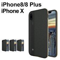 iPhone8 ケース iPhone8 Plus ケース iPhone x ケース iPhonex ケース アイフォン8ケース iPhone8 カバー 二重構造 耐衝撃 薄い スマホケース 携帯カバー 携帯ケース TPU スマホカバー シンプル アイフォン8プラス ケース