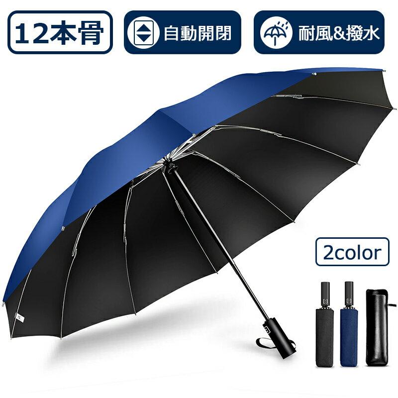傘, 晴雨兼用傘  12