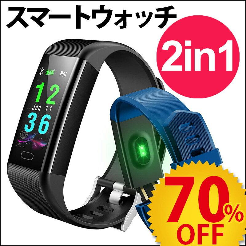 b0e7a172fc スマートウォッチ 血圧測定 活動量計 心拍計 歩数計 IP67防水 スマートブレスレット 時計