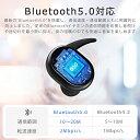 【スーパーSALE限定!72%OFF】【2019新作 Bluetooth5.0 & HiFi高音質】 ワイヤレスイヤホン ブルートゥース イヤホン スポーツ スマホ対応 IPX6防水 自動ペアリング タッチ式 Bluetooth イヤホン 軽量 自動ON/OF マイク内蔵 ギフト用 iPhone/iPad/Android対応