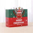 クリスマス ギフトバック X'mas Christmas 紙...