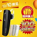 PowerBetterで買える「【100名様限り】ワイヤレスイヤホンと同時購入で※お一人様1個限りです」の画像です。価格は1円になります。