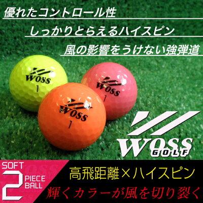 ゴルフボール・・カラーボールゴルフボール・・カラーボール 高飛距離とハイスピン WOSS/ウォズ...