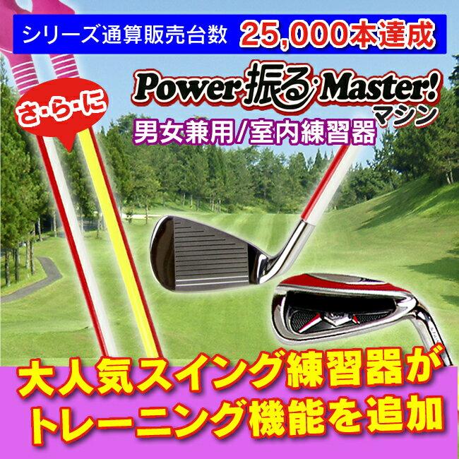 ゴルフ練習器 スイング練習器 アイアン