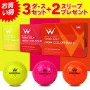 3ダースセット+2スリーブ(ボール6個)プレゼント♪ WOSS(ウォズ)ゴルフボール カラーボール 2ピースボール  高初速・高弾道・低スピン イエロー/ピンク/オレンジ
