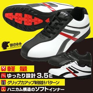 ウォズ(Woss)軽量ゴルフシューズメンズスパイクレス激安/ゴルフシューズ靴幅広3.5e格安スポーツシューズスパイクレスシューズ合皮黒ブラック白ホワイト24.5cm25cm25.5cm26cm26.5cm27cm大きいサイズwsk-1100/セールアウトレット価格人気