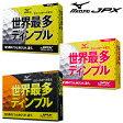 MIZUNO-ミズノ JPX NEXDRIVE ジェイピーエックス ネクスドライブ ゴルフボール 1ダース(12球)【2015年モデル】【ボール】 | ・ ゴルフ パワーゴルフ