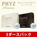 Phyz3p_1