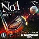 【2016年モデル】Callaway-キャロウェイ- Steelhead XR IRON スチールヘッド エックスアール アイアン 6本セット(#5〜9,PW)【XRカーボンシャフト】【ゴルフクラブ】