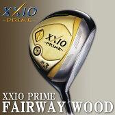 【2016年12月発売予定】DUNLOP-ダンロップ- NEW XXIO PRIME FAIRWAY WOOD ニュー ゼクシオプライム フェアウェイウッド【ゼクシオプライム SP-900カーボンシャフト】【ゴルフクラブ】【ゴルフ用品】| スポーツ・アウトドア ゴルフ パワーゴルフ powergolf 通販