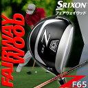 【在庫処分】ダンロップ- SRIXON-スリクソン- ZF65 FAIRWAY WOOD フェアウェイウッド(#3+,#3,#4,#5,#7)【SRIXON RX シャフト】 フェアウェイウッド ゴルフ ゴルフクラブ
