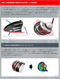 【2016年モデル】DUNLOP-ダンロップ-SRIXON-スリクソン-Z765LIMITEDMODELDRIVERリミテッドモデルドライバー(#1)【MiyazakiKaulaMIZU6/MiyazakiKaulaMIZU5シャフト】【ゴルフ用品】スポーツ・アウトドアゴルフパワーゴルフpowergolf通販