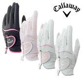 【ゆうパケット対応可能商品】【グローブ系】Callaway-キャロウェイ- Callaway Style Glove Women's 17 JM キャロウェイ スタイル グローブ ウィメンズ 17JM(左手用)【Callaway Golf-キャロウェイゴルフ- 2017年カタログ商品】| スポーツ・アウトドア ゴルフ パワーゴルフ