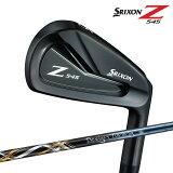 【ダンロップ】SRIXON(スリクソン) Z545ブラックアイアン N.S.PRO 980GH D.S.T.スチールシャフト アイアン 単品(#4、AW、SW)【数量限定モデル】