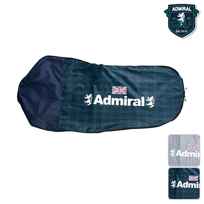 Admiral GOLF アドミラルゴルフ トラベルカバー【ADMG8SE3】【NEW春夏モデル】CHECK チェック トラベルカバー【18】【2018年カタログ商品】【ゴルフ用品】