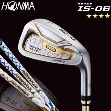 本間ゴルフ HONMA GOLF ホンマゴルフ アイアン 6本セット(#6〜#11) IS-06 ベレス エス 06【ARMRQ X 47, ARMRQ X 52, ARMRQ X 43 4Sグレードシャフト】【18】【ゴルフクラブ】