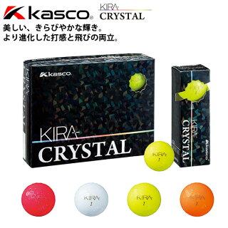 キャスコキラクリスタルKASCOKIRACRYSTALゴルフボール1ダース12個【18】【ゴルフボール】【ゴルフ用品】