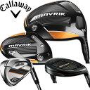 キャロウェイ メンズ マーベリック MAVRIK 8本組(ドライバー、FW5、HB5、アイアン5本(6,7,8,9,PW) ゴルフクラブセット(Diamana50 for Callawayシャフト)の商品画像