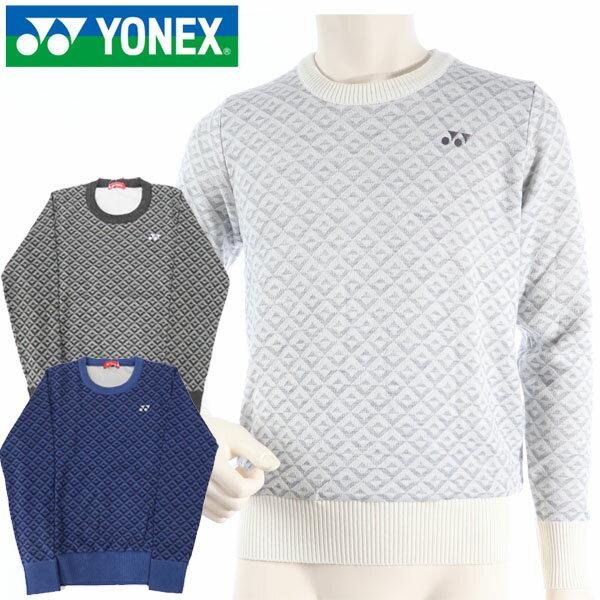 残りチャコールLサイズ1枚限り  50%OFF ヨネックスゴルフウェア秋冬モデルメンズセーターGWF2047 19 防風セータ
