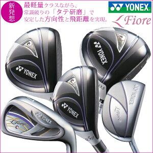 Набор женского гольф-клуба Yonex Fiore 9 предметов (водитель