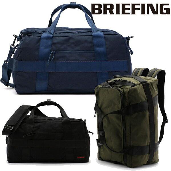 スポーツバッグ, ボストンバッグ・ダッフルバッグ  BRG193N6421BRIEFING