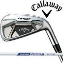 キャロウェイゴルフ メンズ APEX 21 アイアンセットN.S.PRO Zelos8 シャフト6本組(5,6,7,8,9,PW) Callaway golf【21】エイペックス ア..