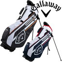 キャロウェイゴルフ 2021年春夏モデル メンズ CHEV 21JVスタンド キャディーバッグ Callaway golf【21】シェブ スタンド 21 JV キャディバッグ・・・