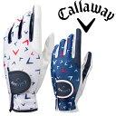 Callaway(キャロウェイ)日本正規品 Chev Dual Glove Women's 21 JM (シェブ デュアル グローブ ウィメンズ 21 JM) レディス ゴルフグローブ(両手用) 【21】【あす楽対応】・・・