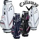 キャロウェイゴルフ 2021年春夏モデル レディース PU SPORT 21JM キャディーバッグ Callaway golf【21】ピーユー スポーツ ウィメンズ 21 JM キャディバッグ・・・