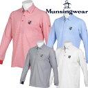 【50%OFF】マンシングウェア 春夏モデル メンズ ミニボーダー長袖シャツ MGMPJB02 Munsingwear 【20】ゴルフウエア メンズ 春 夏 マンシング・・・