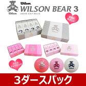 【3ダースセット販売】【待望のNewModel入荷!!!】WILSON BEAR3 BALL ウィルソン ベア3 レディース ゴルフボール 3ダース(36球)【ゴルフボール】