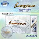 Lumina_wh1