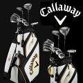 キャロウェイ★2019年モデル★ウォーバードメンズゴルフクラブ豪華14点セットクラブ10本WARBIRDCallaway【19】ゴルフwarbird19