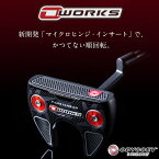SALE【スーパーストローク仕様】ODYSSEY-オデッセイ- O WORKS PUTTER オー・ワークス パター(#1,#1W,#2,#7,#9,R-LIN...
