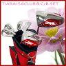 クラブ&キャディーバッグセットWILSON STAFF/ウィルソン スタッフ TIARA IS 6 set ティアラ IS クラブ 6本(#1、4W、I#7・9・SW、パター)& Arnold Palmer-アーノルドパーマー- キャディバッグ APCB-01 セット【レディース】【ゴルフ用品】