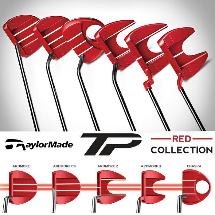 ★話題のパター入荷!!!★TaylorMade Golf テーラーメイド ゴルフ パター MENS メンズ TP COLLECTION RED Putter TP コレクション レッド パター【17】【ゴルフクラブ】【パター】